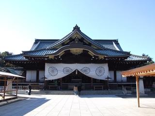 Yasukuni_Jinja.jpeg